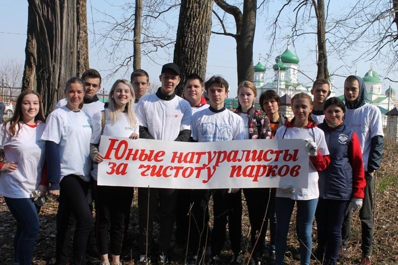 Субботник в Троекурово 20 апреля 2019