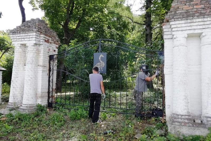 новые ворота в парке Троекурово