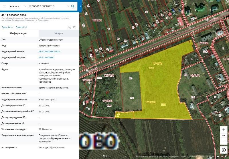 старый парк в Троекурово на кадастровой карте