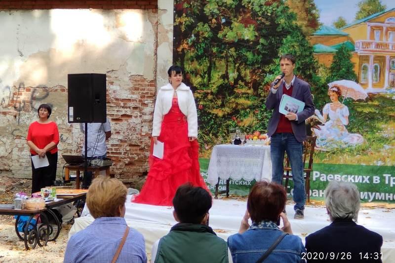 Старый парк в Троекурово приглашает