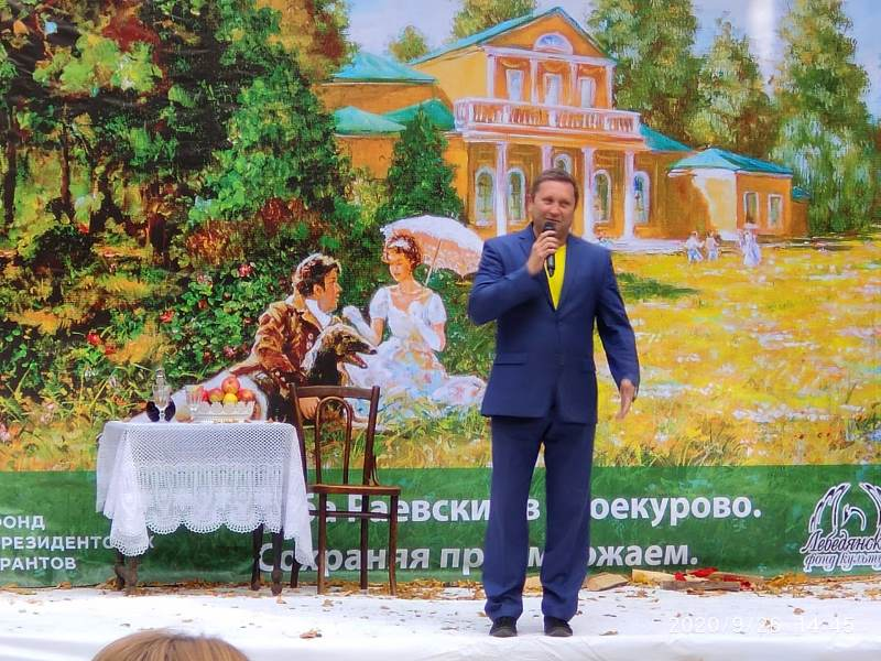 Олег Миронцев в Троекурово